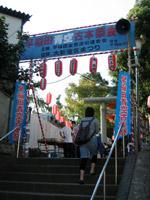 早稲田青空古本祭